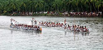 Vallam Kali - Vallam-kali