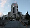 Vancouver City Hall (5594972510).jpg
