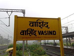Vasind railway station