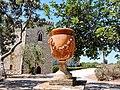 Vaso giardino Castello di Donnafugata.jpg
