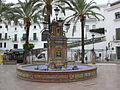 Vejer 01 - Fountain.JPG