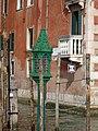 Venice servitiu 27.jpg
