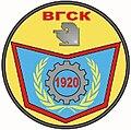 Vgsk logo.jpg