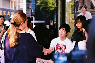 Vic Chou - Vic Chou at autograph event in 2009