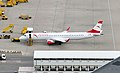 Vienna International Airport from the Air Traffic Control Tower 28.jpg