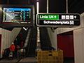 Vienna U-1 Schwedenplatz (12205718665).jpg