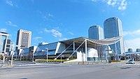 View of Makuhari-Messe from Nakase 2-chome crossing.jpg