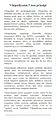 Vikipediya-Azərbaycan İB-nin ilk bukleti-s.3.jpg