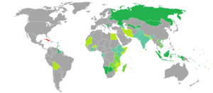 Visa requirements for Cuban citizens - Image: Visa requirements for Cuban citizens