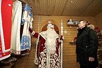 Ded Moroz  Wikipedia