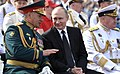 Vladimir Putin and Sergey Shoigu - Saint-Petersburg 2017-07-30 (2).jpg