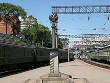 Vladivostok distencemonument.JPG