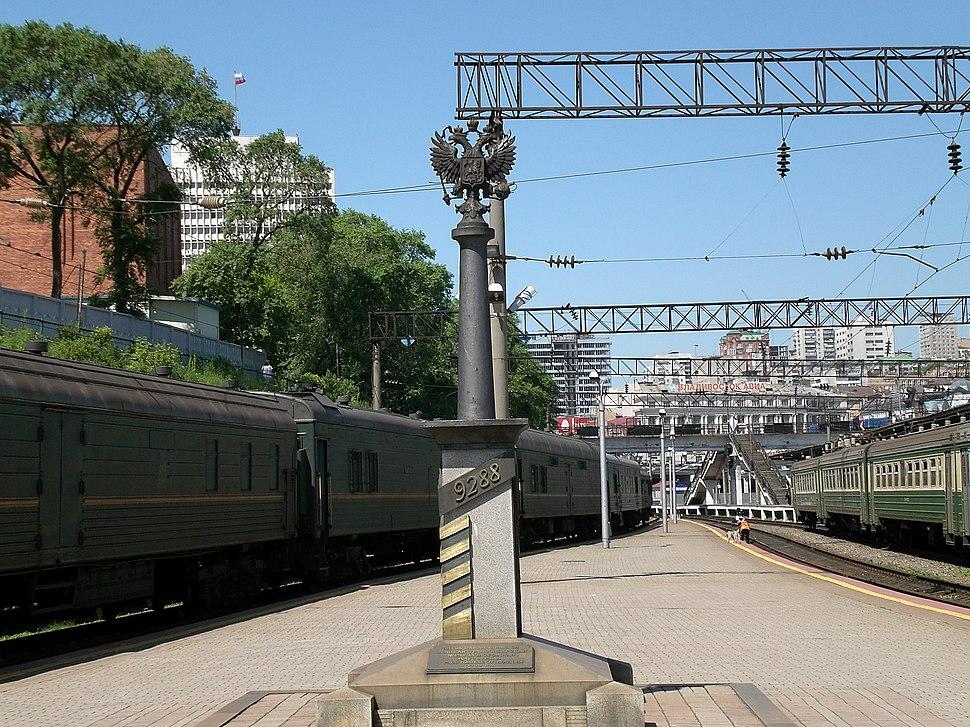 Vladivostok distencemonument
