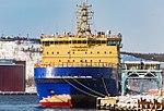 Vladivostok moored at Quay in Port of Murmansk 25 February 2018.jpg