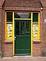 Voordeur Berlageblok1.jpg
