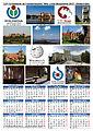 WLM-Kalender-2013.jpg