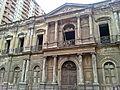WLMCL - Palacio Pereira 01.jpg