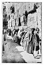 יהודים מתפללים ליד הכותל המערבי