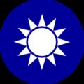 Wappen von Taiwan.png