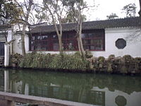 Water Pavilion of Lotus Blossoms.jpg