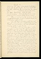 Weaver's Thesis Book (France), 1895 (CH 18438163-156).jpg