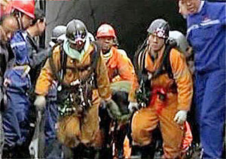 2010 in China - 2010 Wangjialing coal mine flood