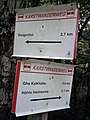 Wegweiser Karstwanderweg zwischen Steigerthal und Kalkhuette (Ghs Kalkhuette 0,6 km).jpg