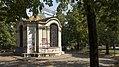 Wien 02 Wilhelm-Kienzl-Park c.jpg