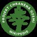 WikiProjekt Chráněná území - logo.png