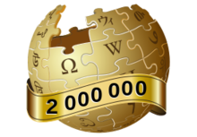 Wikipedia-logo-2-million.png