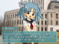 Wikipetan Visual Novel Kor.png