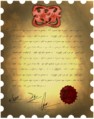 Wikirreto diploma rojo.png