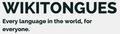 Wikitongues wordmark.png