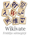 Wiktionary-logo-diq.png