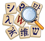 Wiktionary Checkuser-2000px.png