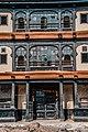Window rajwada satara maharashtra 2.jpg