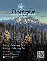 Winterfest 2012 (6772651563).jpg