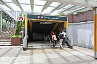 Wong Tai Sin Station 2020 06 part1.jpg