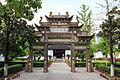 Wuxi Donglin Shuyuan 2015.04.24 16-12-26.jpg