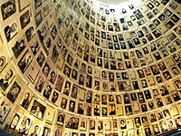 The Hall of Names containing Pages of Testimony commemorating the 6 million Jews who perished in the Holocaust.
