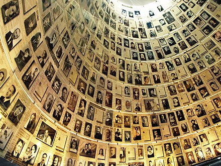 The Hall of Names in Yad Vashem containing Pages of Testimony commemorating the millions of Jews who were murdered during the Holocaust Yad Vashem Hall of Names by David Shankbone.jpg