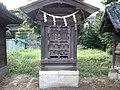 Yakumo at Inari.jpg