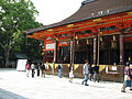 Yasaka Shrine main hall.jpg