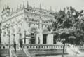 Yaw Mingyi Monastery.PNG