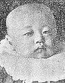 Yi Jin.JPG