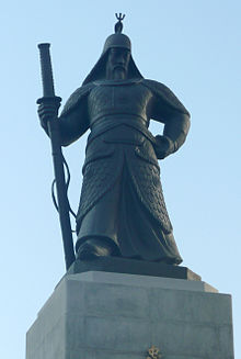 Yi Sun-sin - Wikipedia, the free encyclopedia