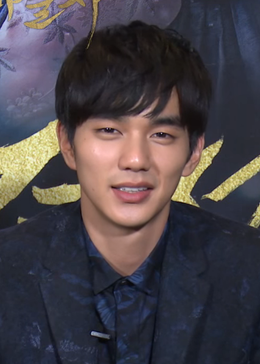 Yoo Seung-ho in November 2015.png