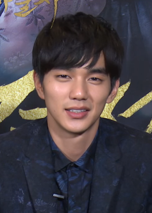 Yoo Seung-ho - In November 2015