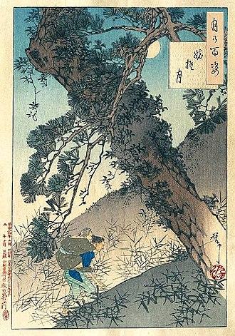Ubasute - Ubasute no tsuki (The Moon of Ubasute), by Yoshitoshi
