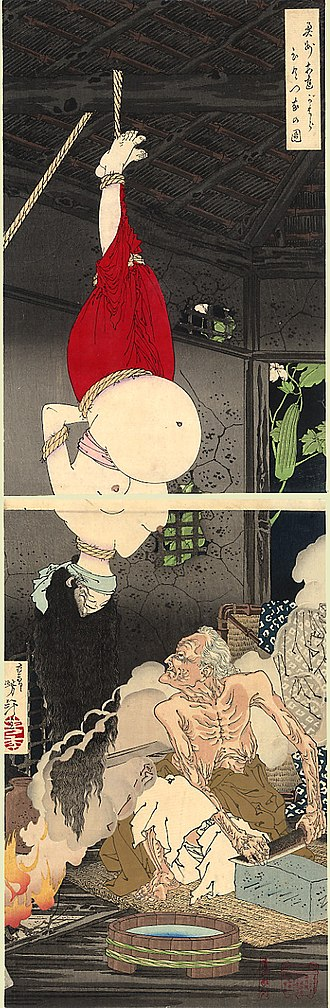 "Kurozuka - Tsukioka Yoshitoshi, The Lonely House, September 1885. 9"" by 28"". The print depicts the Hag of Adachi Moor, who was said to drink the blood of unborn children."